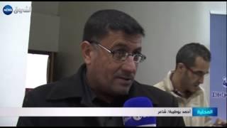 تيارت: جمعية الشعراء تكرم الشاعر محمد شلاف