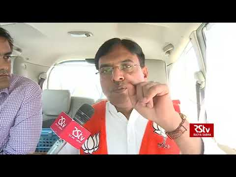 BJP is seeking vote on the name of development in Gujarat : Mansukh Lal Mandaviya