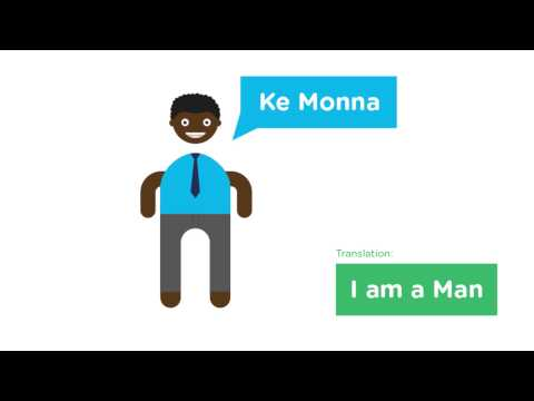 Learning Corner: Sesotho Basic 1 Lesson 1