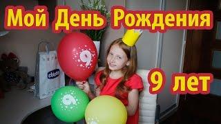 видео Сценарий дня рождения ребенка 6-9 лет. Сказочный день рождения