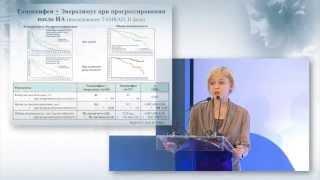 Лечение метастатического рака молочной железы без гиперэкспрессии HER2(VII Форум экспертов по диагностике и лечению рака молочной железы., 2013-09-16T13:55:13.000Z)