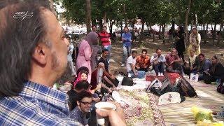 Vegetarian Gathering (Chitgar, Tehran - May 2016) trailer