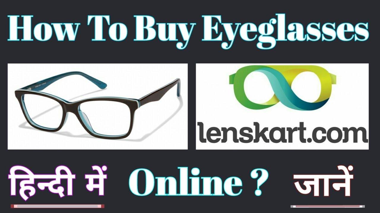 5f072b9e404 How To Buy Eyeglasses Online