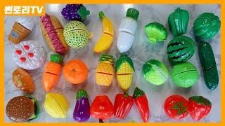 과일 썰기 장난감으로 영어 공부해요 learn frui…