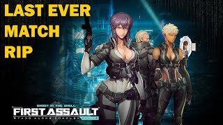 Last Ever Match of Ghost in the Shell First Assault Online