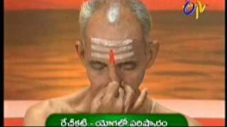 CompleteAndhra.com - Vision - Yoga to cure Night Blindness