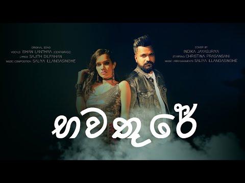 BAWATHURE-භවතුරේ (Ishan Lanthra-Centigradz) Cover-Indika Jayasuriya