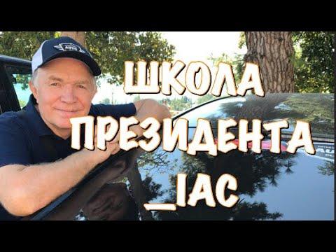 Бизнес-портал «Континент Сибирь Online»