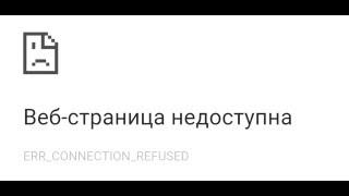 Вебстраница недоступна - нет доступа к сети(Команда: http://izzylaif.com/ru/?p=2816 Вебстраница недоступна нет доступа к сети решение что делать как открыть доступ..., 2016-02-17T22:49:33.000Z)