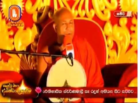 Ven Mankadawala Sudassana Thero | 2018-08-18 කෙලෙස් කෙරෙන් දුරුවූ දහම් ඇස (පංච මහා අධිෂ්ඨාන පූජාව) thumbnail