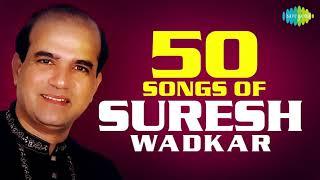 Suresh Wadkar super hits songs/ 90's evergreen Hindi Songs/ Bollywood Hindi Old Songs/ Jukebox