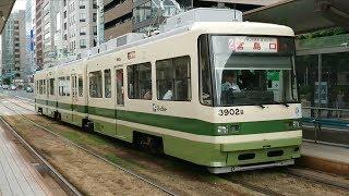 【響く!東洋Sic】広島電鉄3900形3902号『ぐりーんらいなー』原爆ドーム前到着〜発車