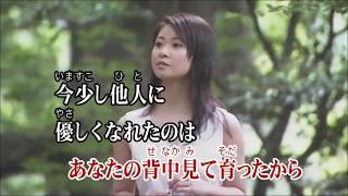 任天堂 WiiU ソフト カラオケ JOYSOUND アン マー ~ 母唄 ~ R S P あ...