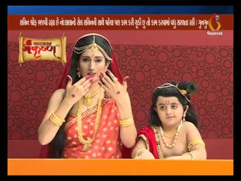 Special Report - TV Serial - Paramavatar Shri Krishna-star cast  visited Gujarat News (GTPL)