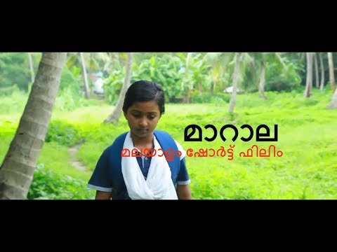 Marala മാറാല | New Malayalam Short Film 2018 HD Direction : Ubaid Rahman