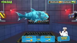 Ледяная акула  - демонстрация игры ледяной акулой - нападение на людей