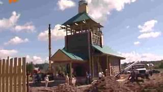 В поселке Волжский г. Костромы освящены кресты на купола церкви преп. Сергия Радонежского.
