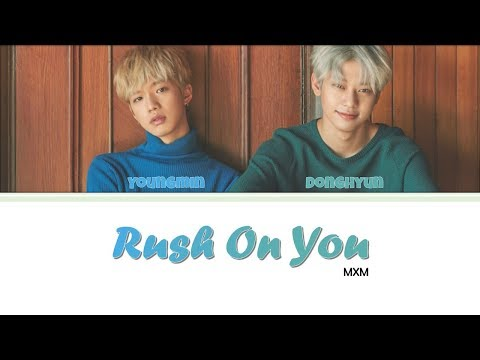 MXM (BRANDNEW BOYS) - 딱 기다려줘 (Rush On You) Lyrics [Han\Rom\Eng]