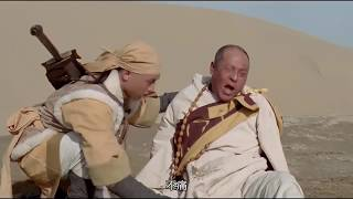 attack on titan phimbathu