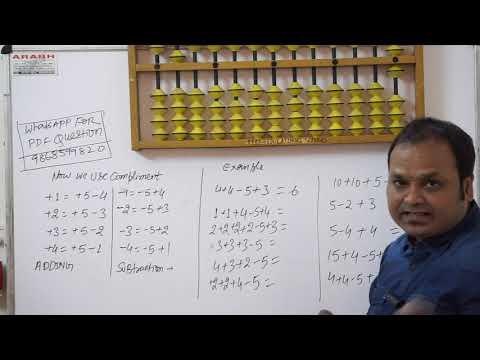 Abacus Free Level 1 #2nd Class 1st Level Abacus Free Training