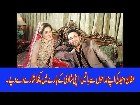 affan waheed interview about his marrige and talking to his fans