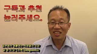 일본 생활 노하우-한국면허로 일본면허증 발급받기-부동산…