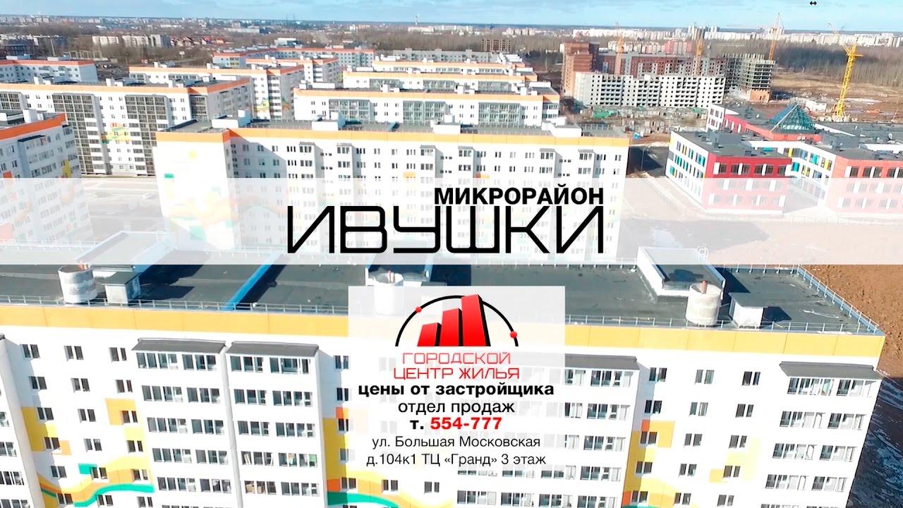 Сосенка (шимский район). Сосенка — деревня в шимском районе новгородской области, входит в медведское сельское поселение.