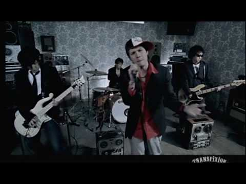[K-POP] Transfixion - Time To Say Goodbye [2006]