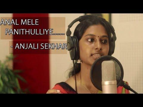 Annal Mele Panithuli song Vaaranam Aayiram   Anjali sekhar