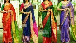 Latest Uppada sarees with Price Rs 2500