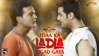 Maa Ka Ladla Bigad Gaya   Big M Zoo Originals   Official Trailer   New Web Series   19th February