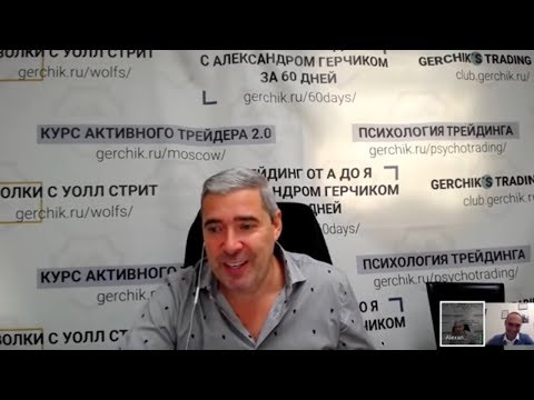 💱 ХАЙП на КРИПТОВАЛЮТЕ ЗАКОНЧИЛСЯ? Трейдинг криптовалют | Взгляд Александра Герчика на криптомир.
