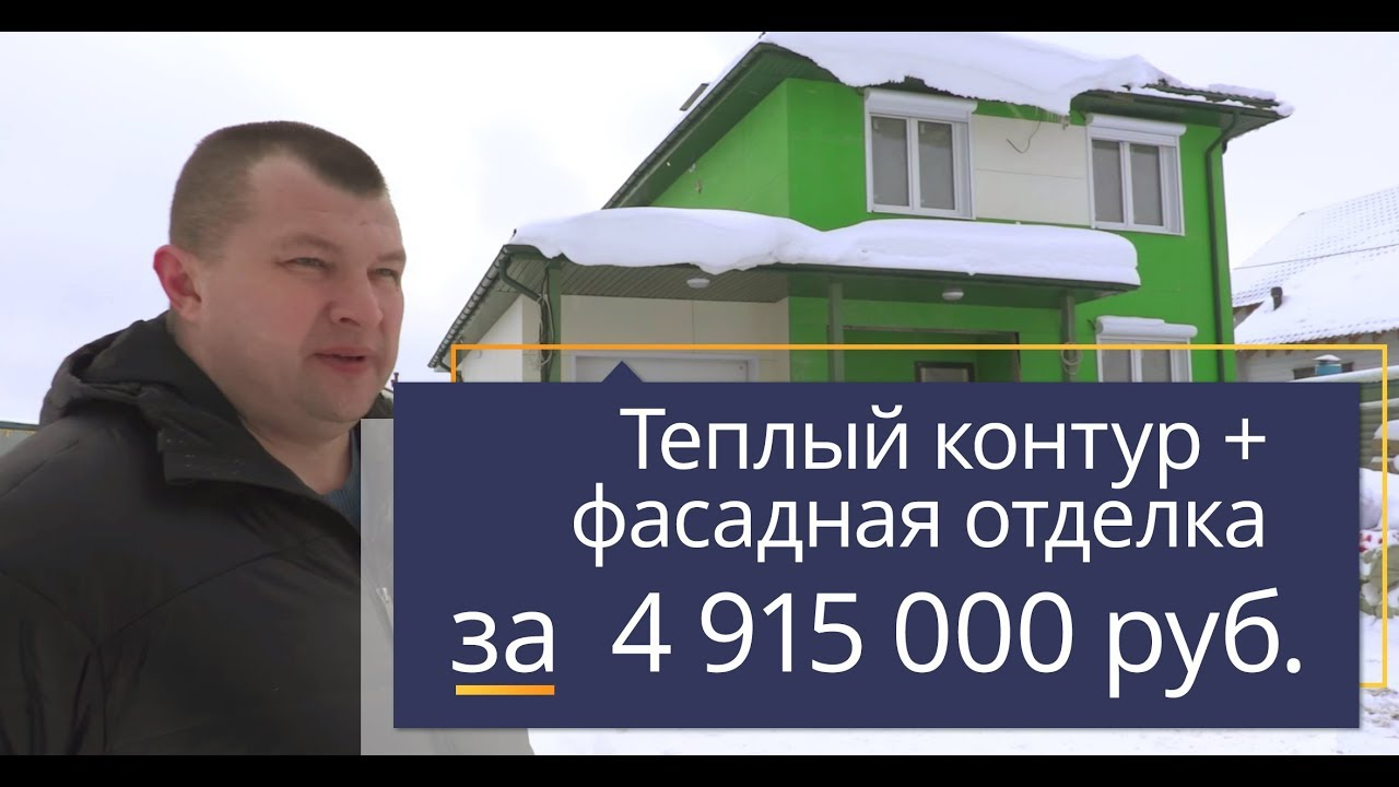 От химки, сходня микрорайон 2414,1 км. Продаю комнату в г. Ликино-дулево в новом доме. Комната 18 кв. М, кухня 9 кв. М, санузел раздельный, коридор.