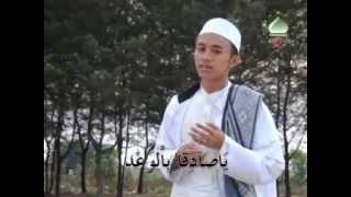 Al Muqtashidah - Habibi Ya Muhammad [HQ]