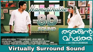 Namosthuthe | 8D Audio Song | Thattathin Marayathu | Bass Boosted | Malayalam 8D Songs
