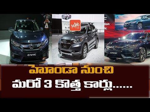 Honda to Launch Three New Models in 2018-19 | Honda Auto Expo 2018 | YOYO TV Channel