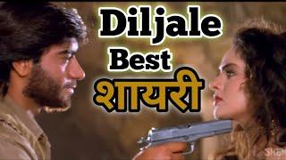 Ajay Devgan Best Shayari | Diljale | Heart ❤️ Touching | #BestShayari