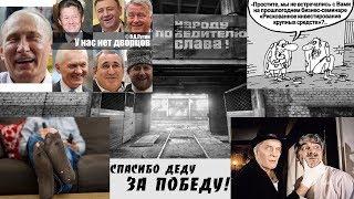 В преддверии черного дня российской экономики и политики и возможно мировой