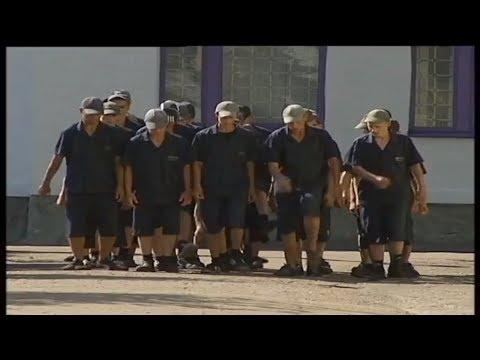 Недетские игры - документальный фильм