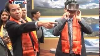 अन्तराष्ट्रिय डिजिटल आर्ट प्रर्दशनी- NEWS24 TV
