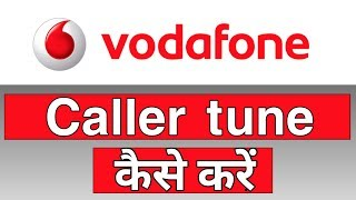 vodafone caller tune number