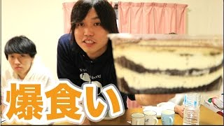ティラミス1.5㎏を完食する!!