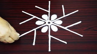 Video simple and new kolam design with 5x3 dots * flower rangoli art designs * indian muggulu patterns download MP3, 3GP, MP4, WEBM, AVI, FLV September 2018
