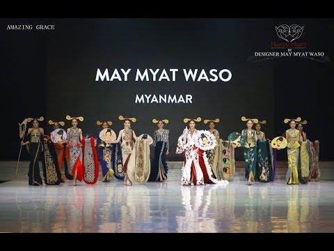 ႈIndonesia Fashion Week မွာ ခမ္းနားထည္၀ါစြာ ျမန္မာဖက္ရွင္ကိုု ျပသခဲ့တဲ့ ေမျမတ္၀ါဆိုု (May Myat Was)
