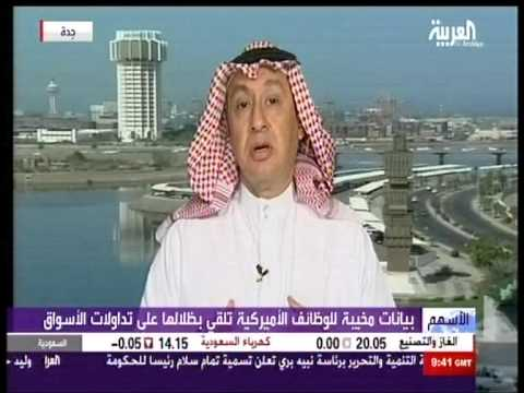 Alkhabeer Capital Executive Director & CEO Ammar Shata on Al Arabia TV, 6 April 2013