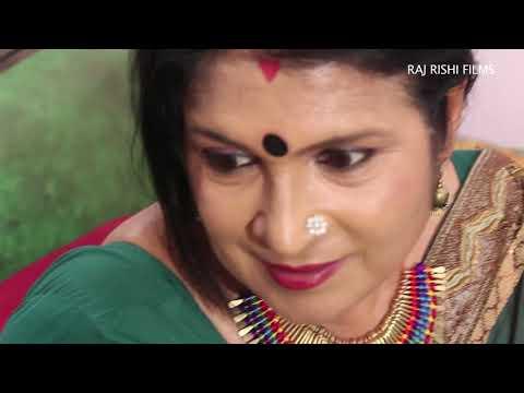 Pyasi Aatma  || Part - 3