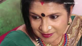Pyasi Aatma     Part - 3