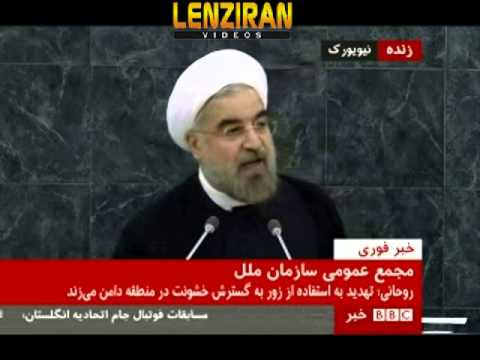 Hassan Rohani speech in United Nation General Assembly on Tuesday 24 September 2013