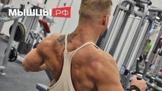 Широкая спина за несколько месяцев. Программа тренировки(Широкие мышцы спины - это не мечта, а название программы тренировки от Алексея Дмитряева, которые расскажет..., 2014-01-07T20:50:25.000Z)