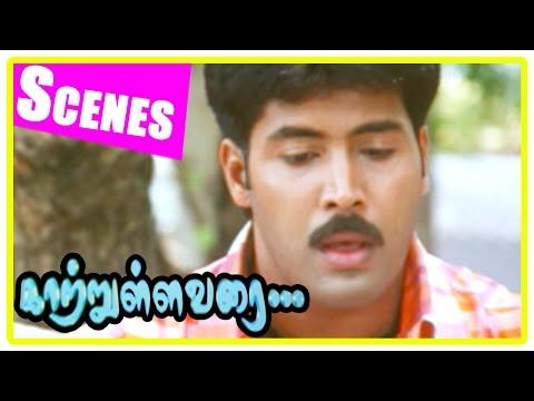 Kaatrulla Varai Tamil Movie | Scenes | Madhupriya falls for Suresh | Pranathi scolds Jai Akash